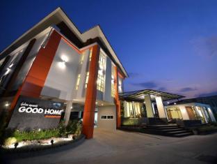 /goodhome-udonthani/hotel/udon-thani-th.html?asq=jGXBHFvRg5Z51Emf%2fbXG4w%3d%3d