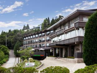 Grand Hotel Rokko Skyvilla
