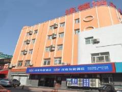 Hanting Express Qingdao Taidong Wanda Branch | Hotel in Qingdao