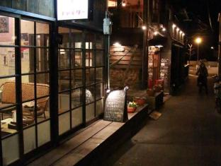 /guest-house-yado-curly/hotel/hiroshima-jp.html?asq=jGXBHFvRg5Z51Emf%2fbXG4w%3d%3d