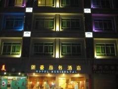Hotel Horizontal Guangzhou China