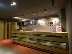 Smile Inn Taiwan