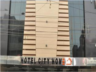 /soulvaas-city-home/hotel/ludhiana-in.html?asq=jGXBHFvRg5Z51Emf%2fbXG4w%3d%3d