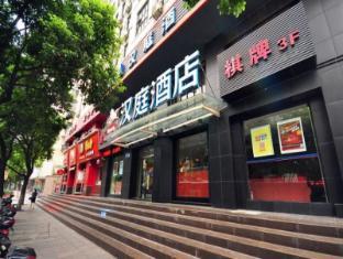 Hanting Hotel Hangzhou Wulinmen Hushu South Road Branch