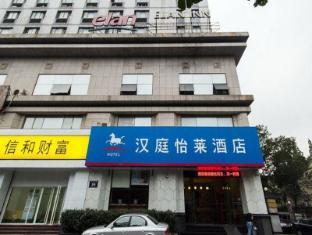 Hanting Elan Hotel Hangzhou Huanglong New Branch