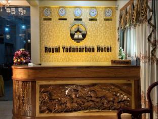 /zh-hk/royal-yadanarbon-hotel/hotel/mandalay-mm.html?asq=5VS4rPxIcpCoBEKGzfKvtE3U12NCtIguGg1udxEzJ7mKtcJHs6Pp5T2syK1BBuXN1sd6VBvYZbR5%2bGrFpgF065wRwxc6mmrXcYNM8lsQlbU%3d