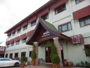 /zh-cn/hungheuang-hotel/hotel/savannakhet-la.html?asq=jGXBHFvRg5Z51Emf%2fbXG4w%3d%3d