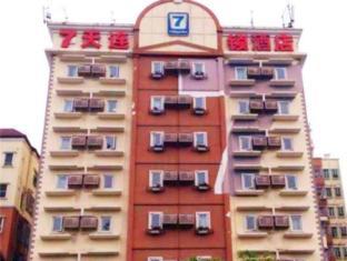 7 Days Premium Shenzhen Che Gong Miao Branch