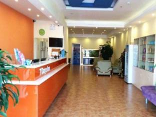 /7-days-inn-union-road-ji-xiang-market/hotel/shenyang-cn.html?asq=jGXBHFvRg5Z51Emf%2fbXG4w%3d%3d