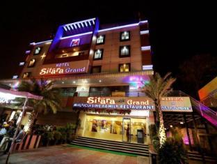 /sv-se/hotel-sitara-grand-banjara-hills/hotel/hyderabad-in.html?asq=vrkGgIUsL%2bbahMd1T3QaFc8vtOD6pz9C2Mlrix6aGww%3d