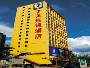 7 Days Inn Guangzhou - Shijing Jinbi New City Branch