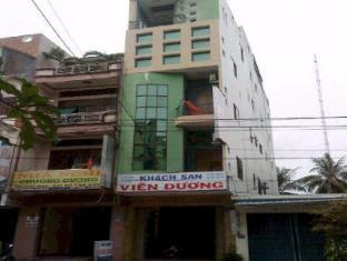 /vi-vn/vien-duong-hotel/hotel/quy-nhon-binh-dinh-vn.html?asq=jGXBHFvRg5Z51Emf%2fbXG4w%3d%3d