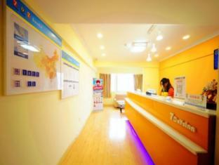 /7-days-inn-nanning-renmin-middle-road-chaoyang-square-branch/hotel/nanning-cn.html?asq=jGXBHFvRg5Z51Emf%2fbXG4w%3d%3d