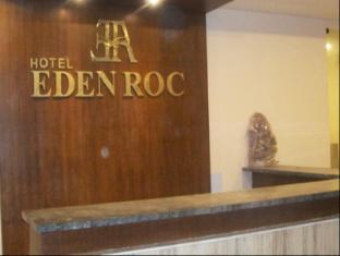 Hotel Eden Roc Bhubneshwer