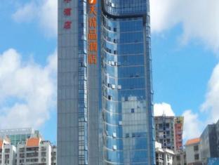 /7-days-premium-zhuhai-gongbei-light-railway-branch/hotel/zhuhai-cn.html?asq=vrkGgIUsL%2bbahMd1T3QaFc8vtOD6pz9C2Mlrix6aGww%3d