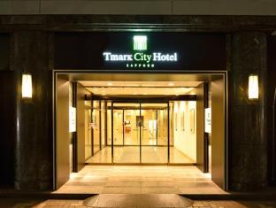 /ko-kr/tmark-city-hotel-sapporo/hotel/sapporo-jp.html?asq=jGXBHFvRg5Z51Emf%2fbXG4w%3d%3d