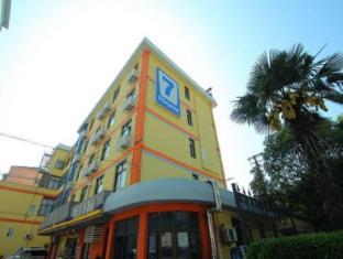 7 Days Inn Shanghai Xinzhuang Subway Station Cloud Nine Shopping Mall Branch