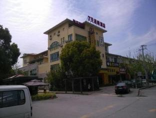 7 Days Inn Shanghai Minhang Dushi Road Branch