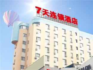 7 Days Inn Shanghai Yichuan Road Branch