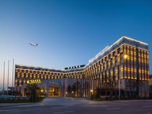 /sv-se/regal-airport-hotel-xian/hotel/xian-cn.html?asq=vrkGgIUsL%2bbahMd1T3QaFc8vtOD6pz9C2Mlrix6aGww%3d