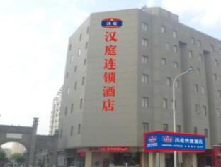 Hanting Hotel Tianjin Zhongshan Road Tianjin Fine Arts Institute Branch