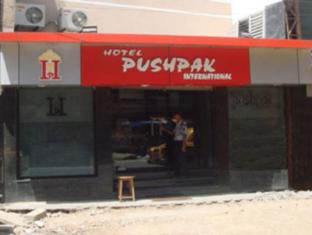 Pushpak International