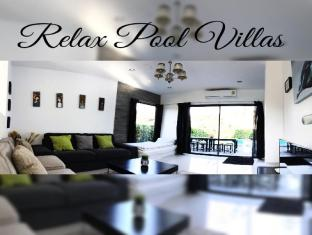 Relax Pool Villa Pak Nam Pranburi 2