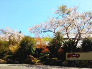 /oyado-kaikatei-ryokan/hotel/yufu-jp.html?asq=jGXBHFvRg5Z51Emf%2fbXG4w%3d%3d