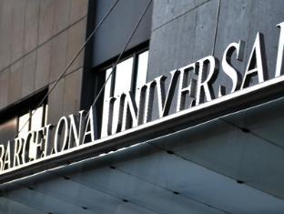 Barcelona Universal Hotel Barcelona - Eingang
