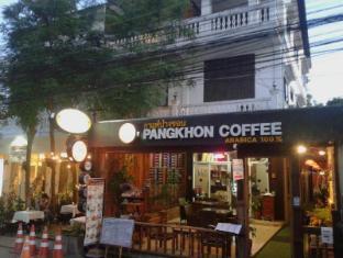 尼曼13巷班谷咖啡旅館