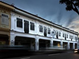 Venue Hotel Singapur - Exterior del hotel