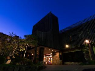 /es-es/arima-onsen-motoyu-ryuusenkaku/hotel/kobe-jp.html?asq=vrkGgIUsL%2bbahMd1T3QaFc8vtOD6pz9C2Mlrix6aGww%3d