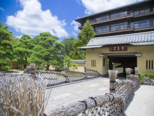 /es-es/arima-onsen-motoyu-kosenkaku/hotel/kobe-jp.html?asq=vrkGgIUsL%2bbahMd1T3QaFc8vtOD6pz9C2Mlrix6aGww%3d