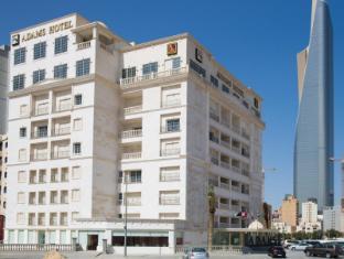 /adams-hotel/hotel/kuwait-kw.html?asq=jGXBHFvRg5Z51Emf%2fbXG4w%3d%3d