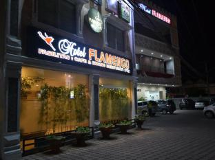 /id-id/flamengo-hotel/hotel/banten-id.html?asq=jGXBHFvRg5Z51Emf%2fbXG4w%3d%3d