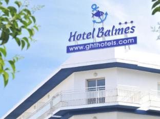/hotel-balmes/hotel/costa-brava-y-maresme-es.html?asq=jGXBHFvRg5Z51Emf%2fbXG4w%3d%3d