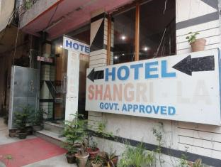 Hotel Shangri - La - Paharganj