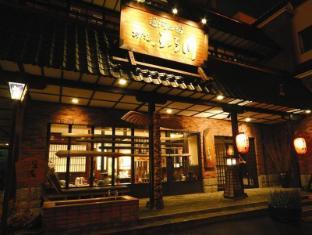 /otaru-furukawa-hotel/hotel/otaru-jp.html?asq=jGXBHFvRg5Z51Emf%2fbXG4w%3d%3d