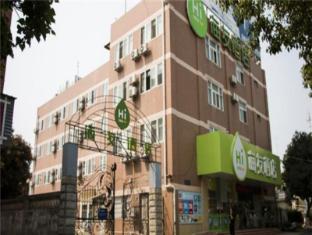Hi Inn Xiamen Jimei University Town Branch