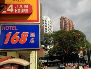 Hotel 168