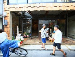 /kamp-houkan-cho-backpacker-s-inn-and-lounge/hotel/okayama-jp.html?asq=jGXBHFvRg5Z51Emf%2fbXG4w%3d%3d