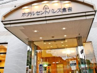 /hotel-st-palace-kurayoshi/hotel/tottori-jp.html?asq=jGXBHFvRg5Z51Emf%2fbXG4w%3d%3d
