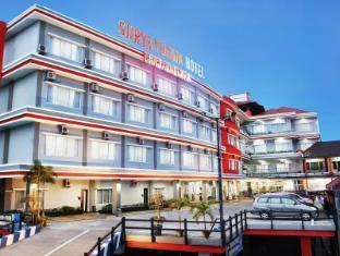 /surya-yudha-hotel/hotel/banjarnegara-id.html?asq=jGXBHFvRg5Z51Emf%2fbXG4w%3d%3d
