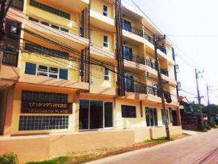 Pangvara Place
