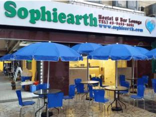 Sophiearth Hostel