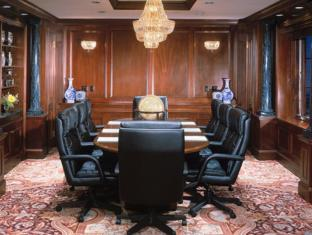 Excelsior Hotel New York (NY) - Meeting Room