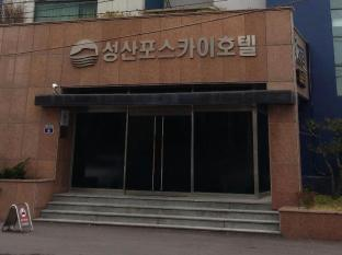Seongsanpo Sky Hotel