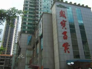 Shengang Apartment Hotel Xinxing Square Branch