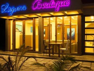 /laguna-boutique-hotel/hotel/male-city-and-airport-mv.html?asq=jGXBHFvRg5Z51Emf%2fbXG4w%3d%3d