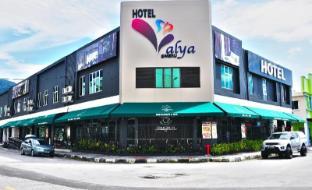 /es-es/valya-hotel/hotel/ipoh-my.html?asq=vrkGgIUsL%2bbahMd1T3QaFc8vtOD6pz9C2Mlrix6aGww%3d